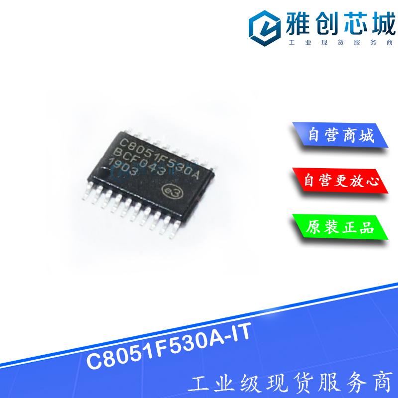 C8051F530A-IT
