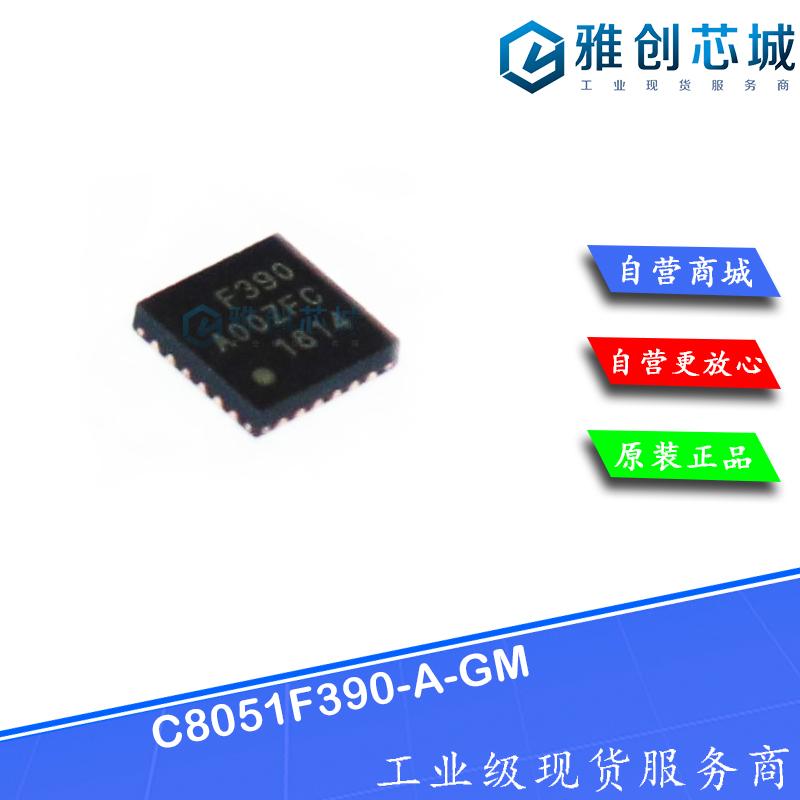 C8051F390-A-GM