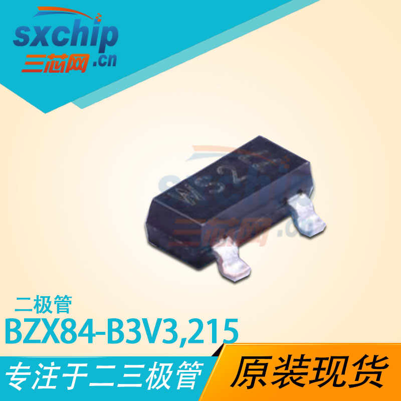 BZX84-B3V3,215