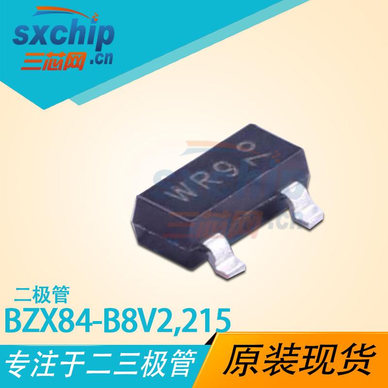 BZX84-B8V2,215