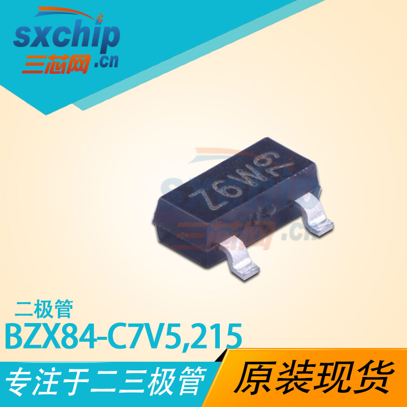 BZX84-C7V5,215