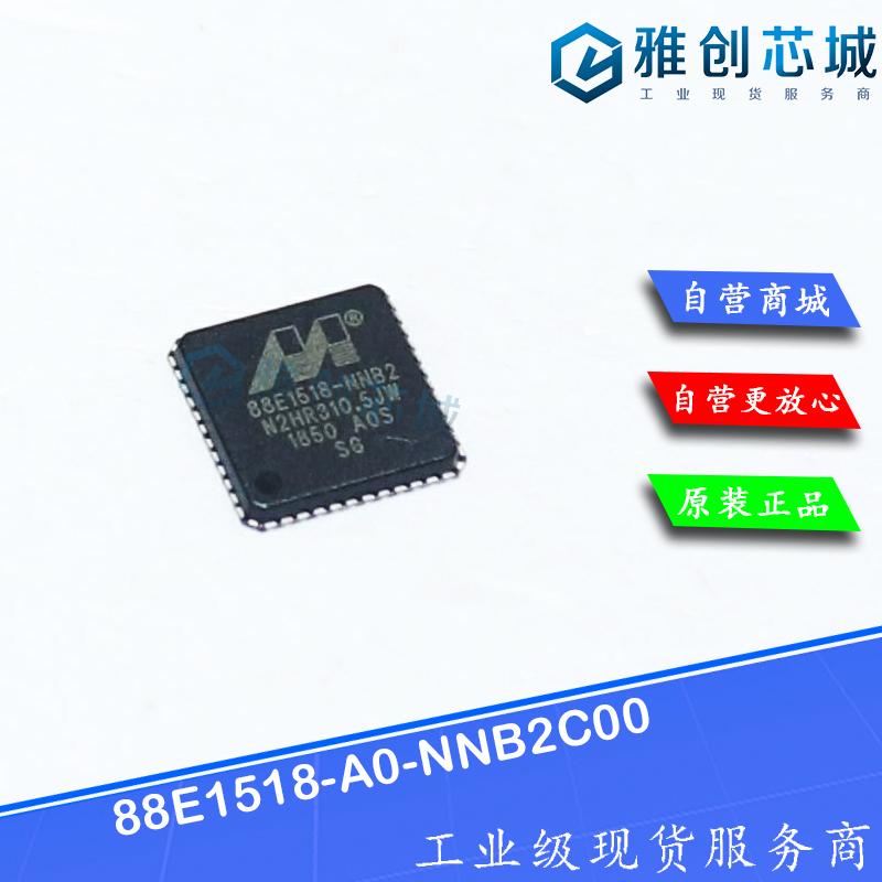 88E1518-A0-NNB2C00