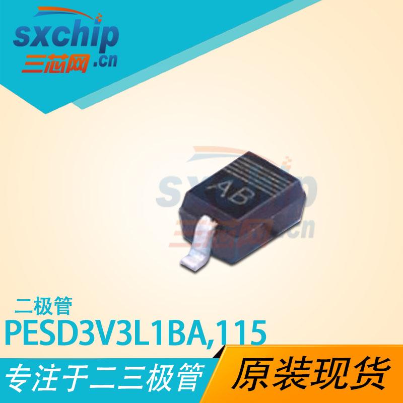 PESD3V3L1BA,115