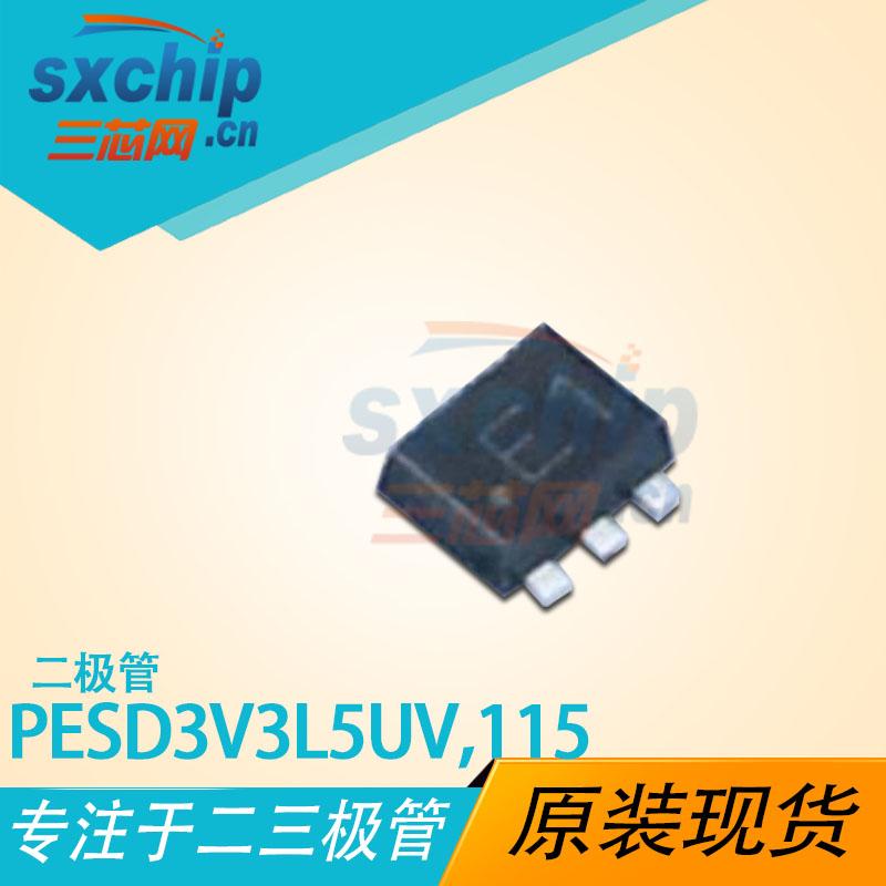 PESD3V3L5UV,115