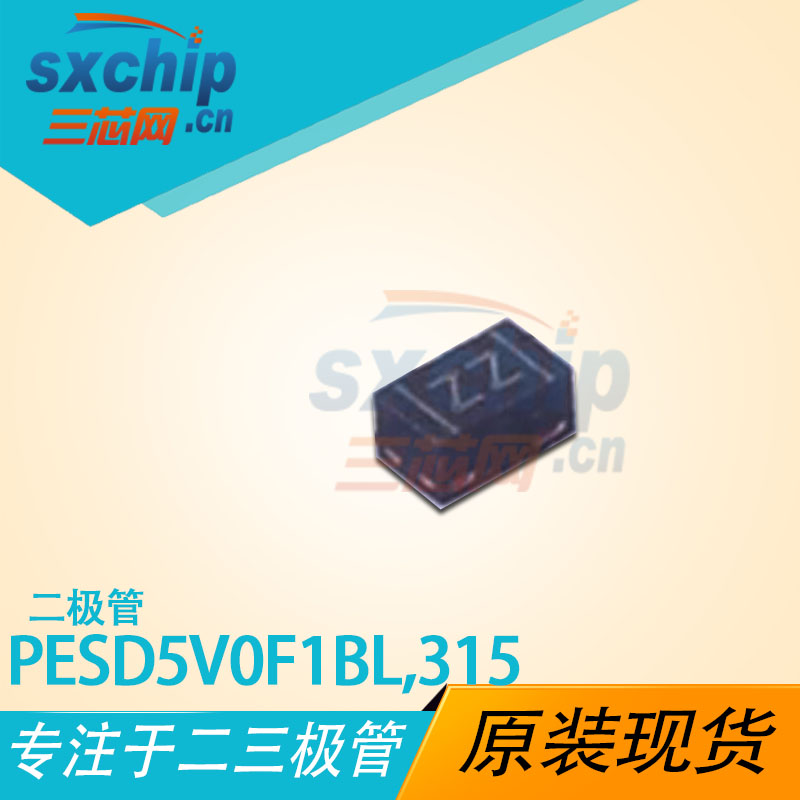 PESD5V0F1BL,315