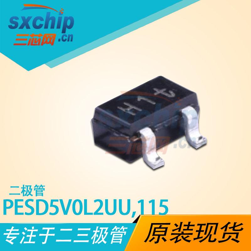 PESD5V0L2UU,115