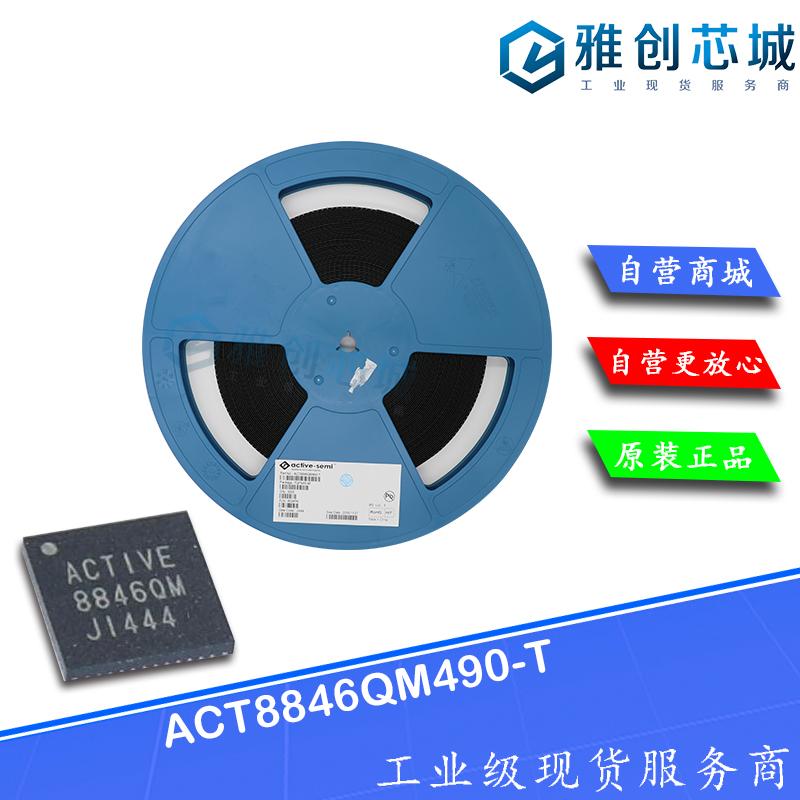 ACT8846QM490-T