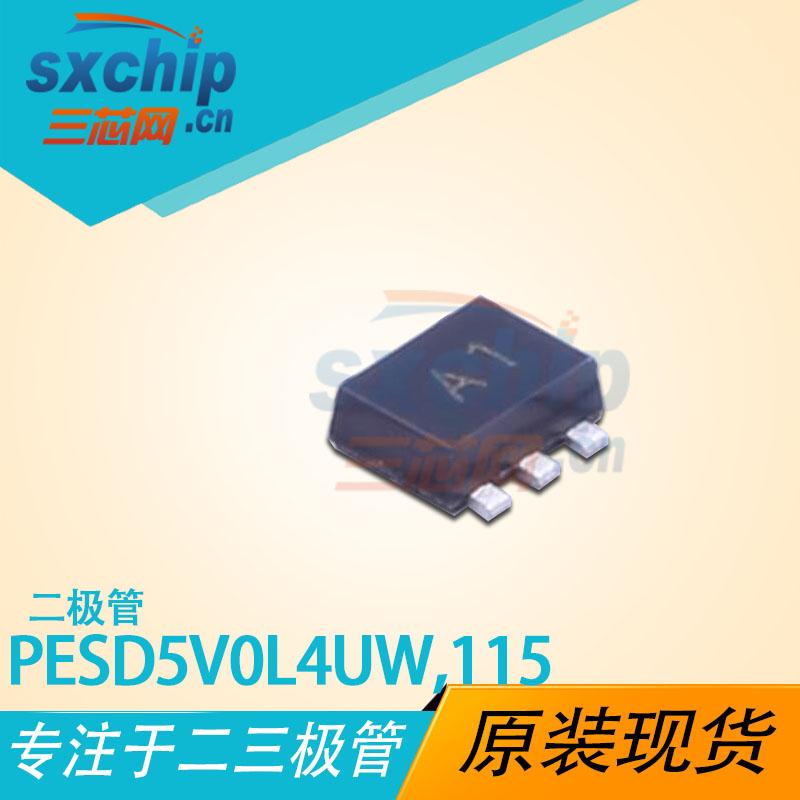 PESD5V0L4UW,115