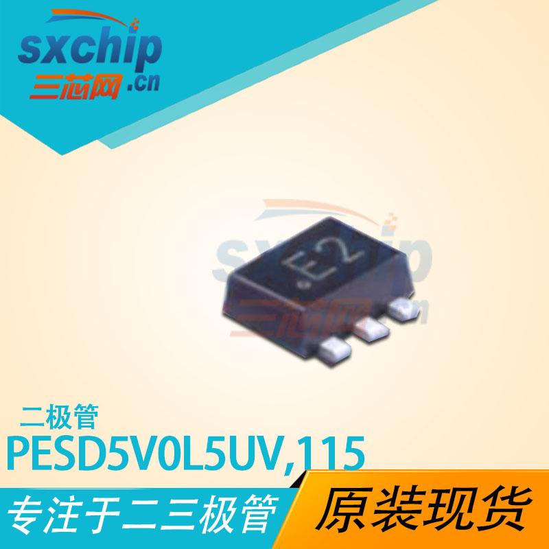 PESD5V0L5UV,115
