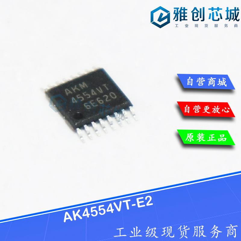 AK4554VT-E2