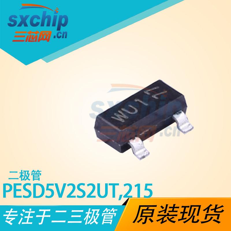 PESD5V2S2UT,215