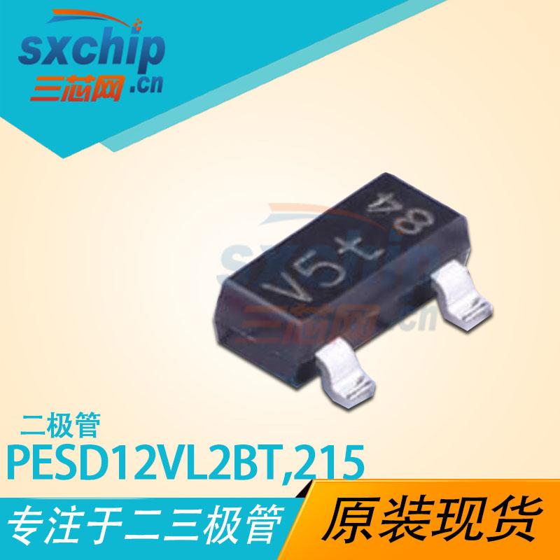 PESD12VL2BT,215