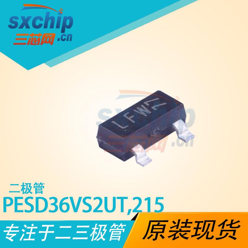 PESD36VS2UT,215