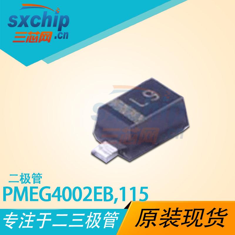 PMEG4002EB,115