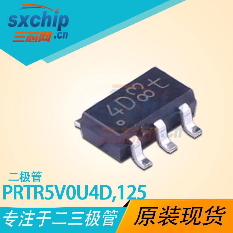 PRTR5V0U4D,125