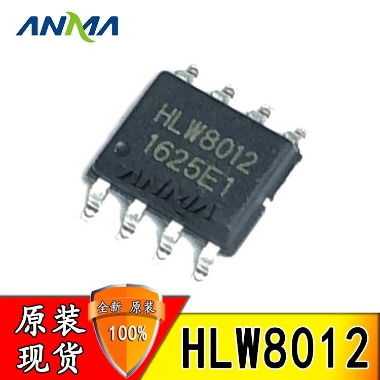 HLW8012