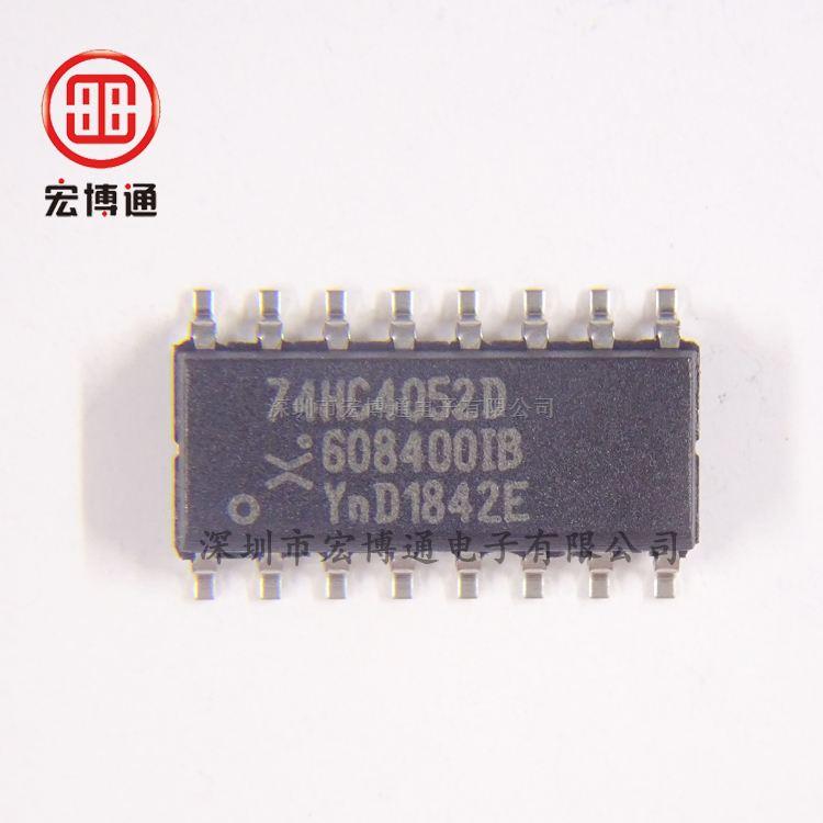 74HC4052D
