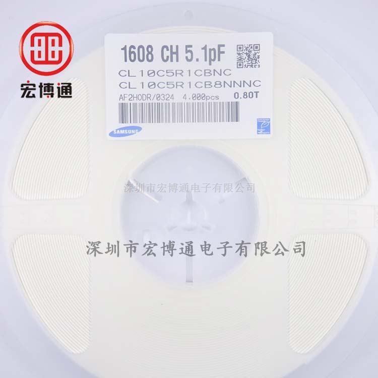 0603 C0G 5.1PF 50V +-0.25PF