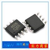 大量现货AP4835M场效应管MOSFET