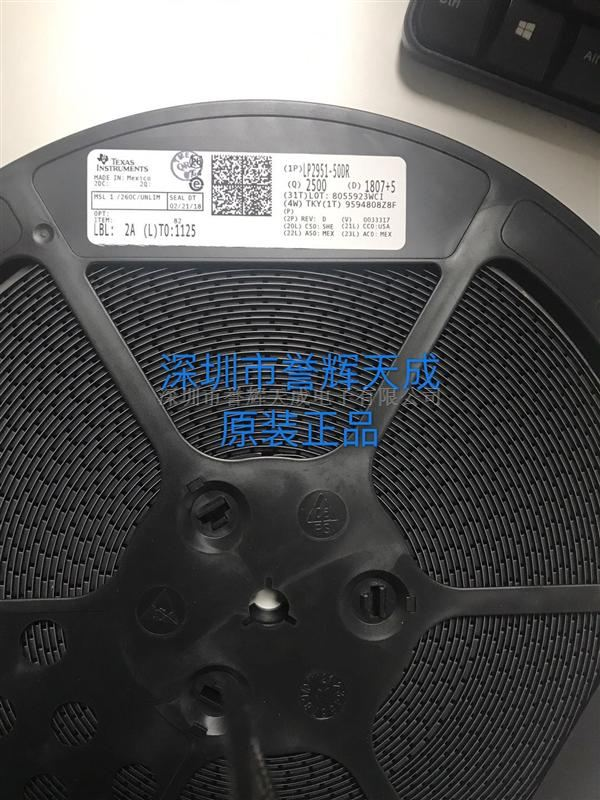 LP2951-50DR