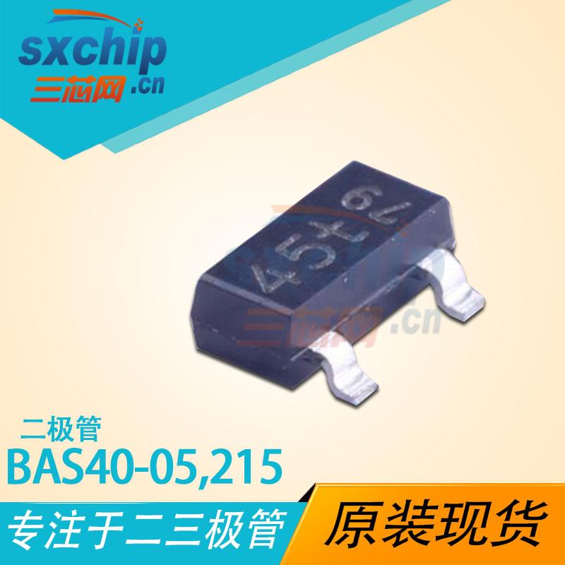 BAS40-05,215