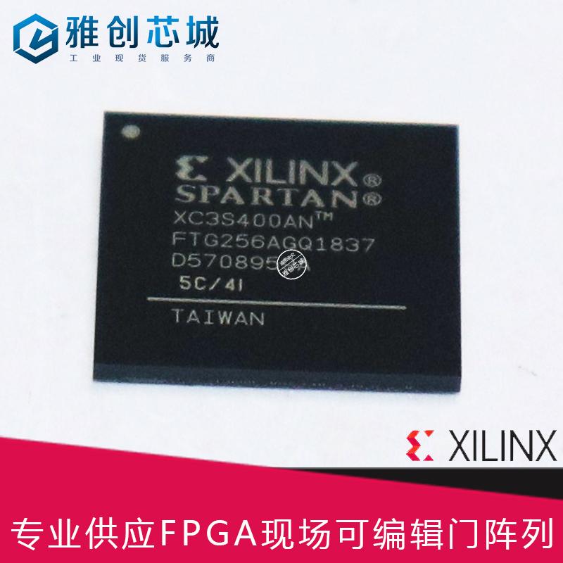 XC3S400AN-4FTG256I