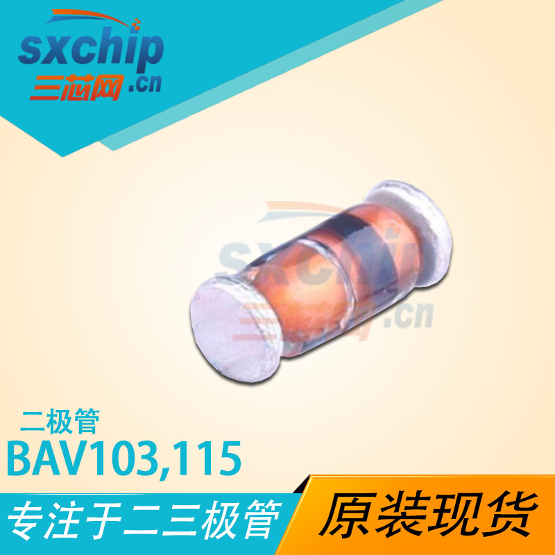 BAV103,115
