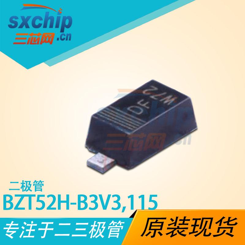 BZT52H-B3V3,115