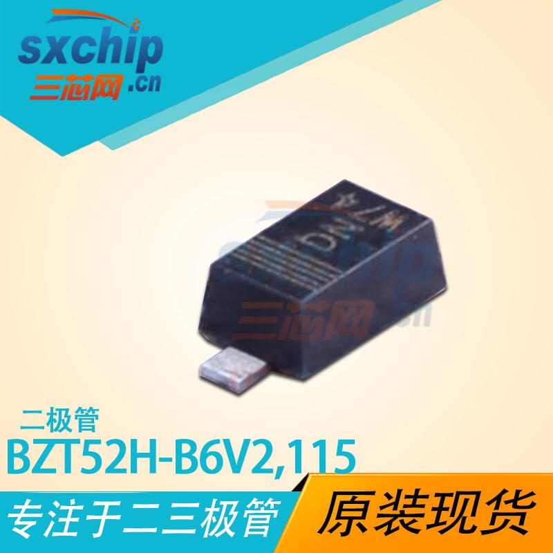 BZT52H-B6V2,115