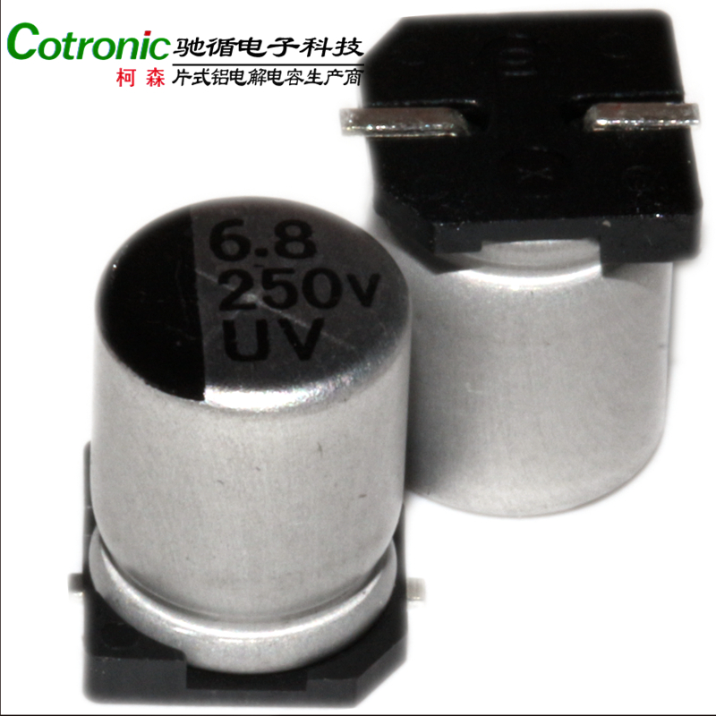贴片铝电解电容 8X10.2 UV系列 6.8UF/250V