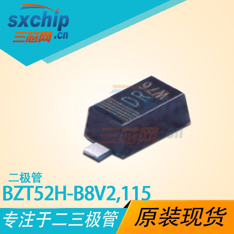 BZT52H-B8V2,115