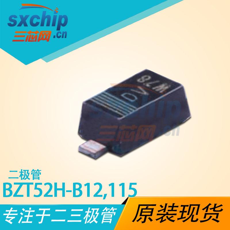 BZT52H-B12,115