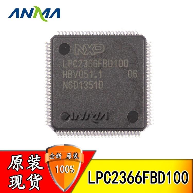LPC2366FBD100