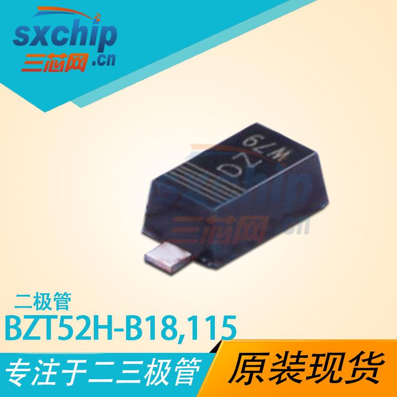 BZT52H-B18,115