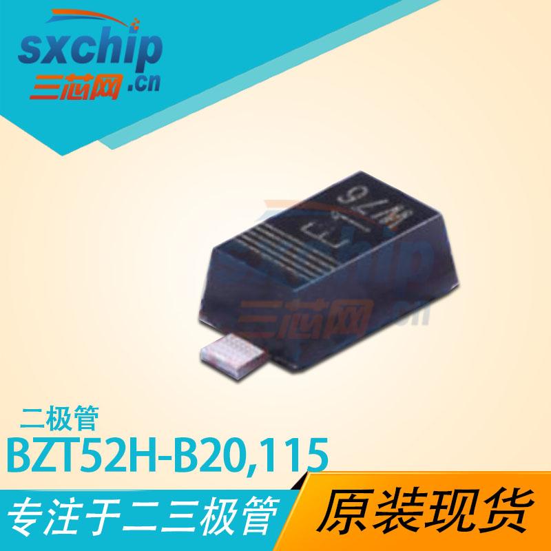 BZT52H-B20,115