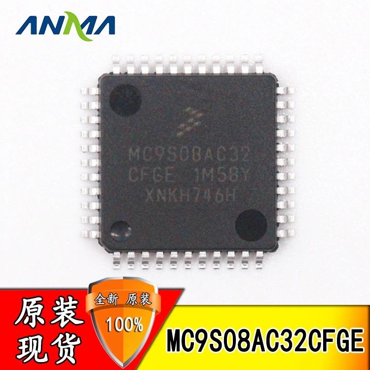 MC9S08AC32CFGE