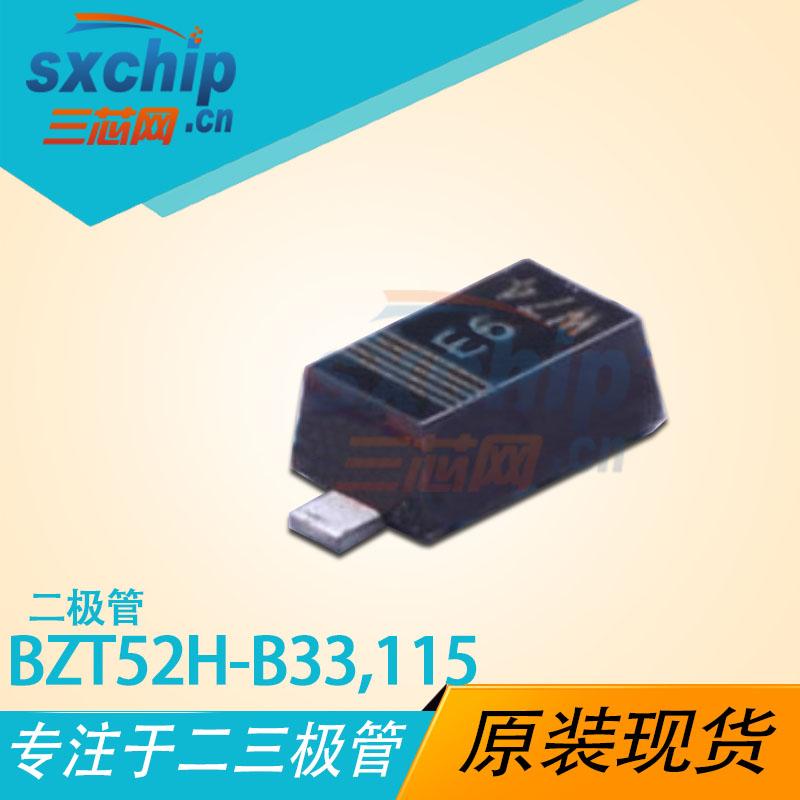 BZT52H-B33,115