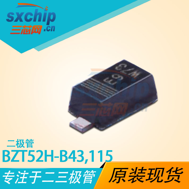 BZT52H-B43,115