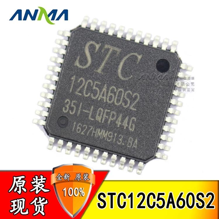 STC12C5A60S2-35I-LQFP44