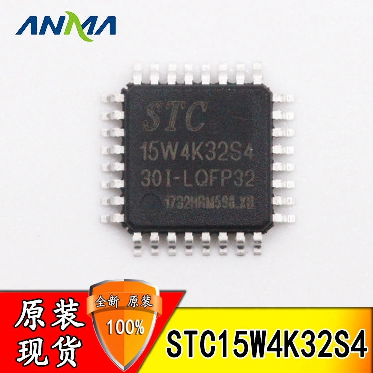 STC15W4K32S4-30I-LQFP32