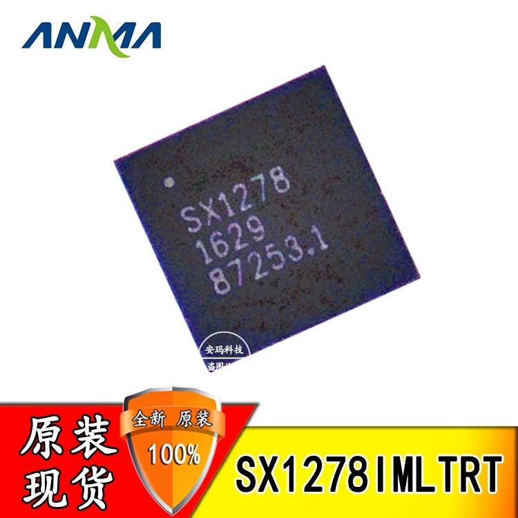 SX1278IMLTRT