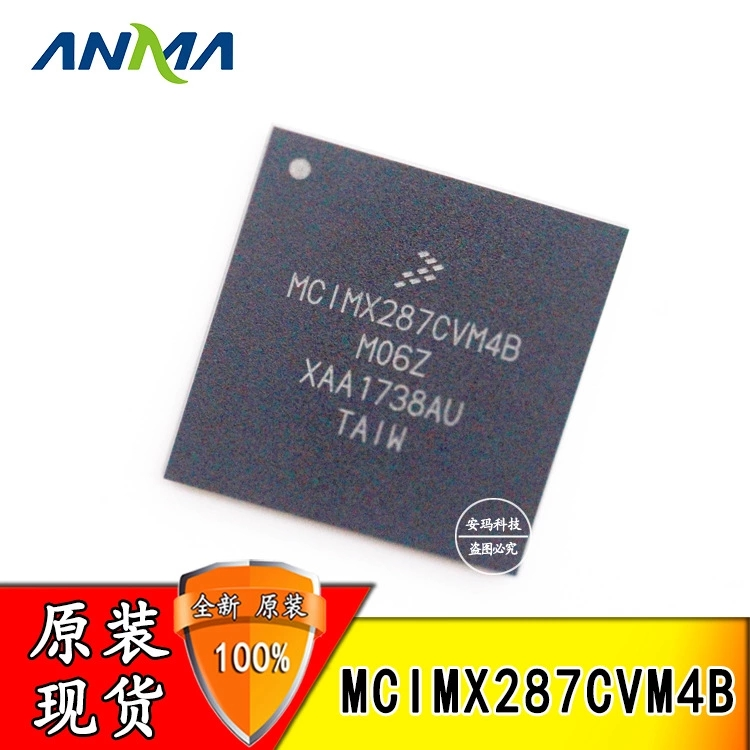 MCIMX287CVM4B
