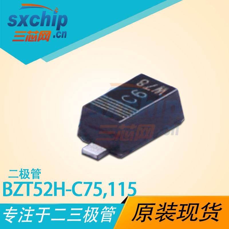 BZT52H-C75,115