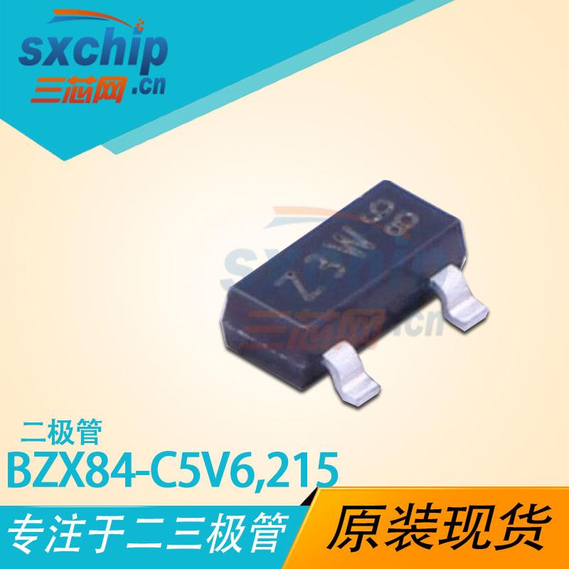 BZX84-C5V6,215