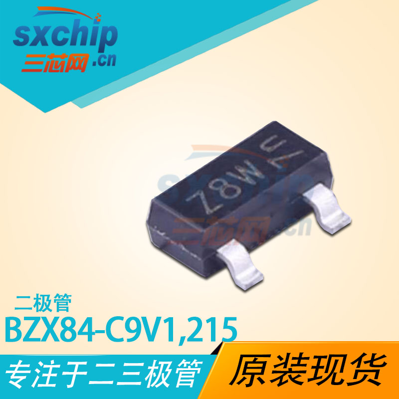 BZX84-C9V1,215