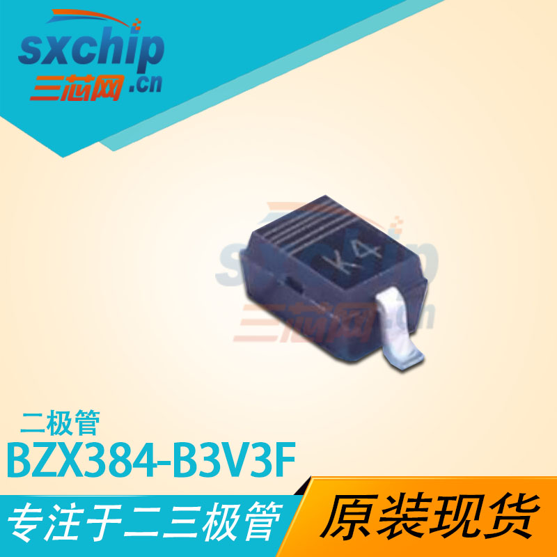 BZX384-B3V3F