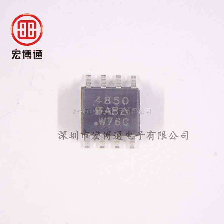 SI4850EY
