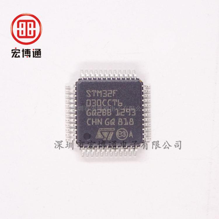 STM32F030CCT6