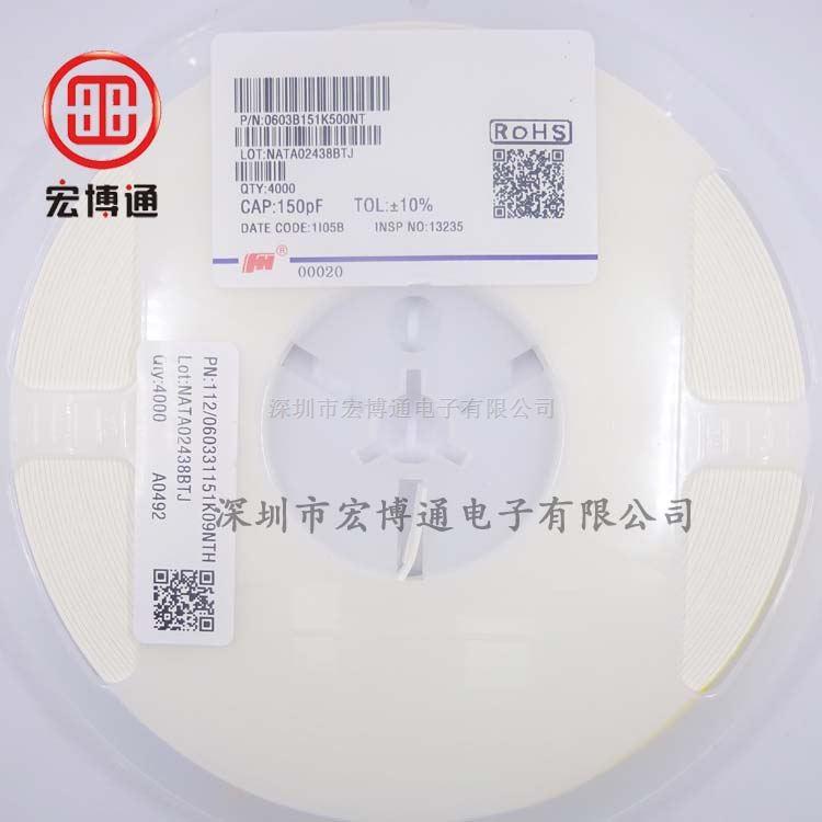 0603 X7R 150PF 50V 10%