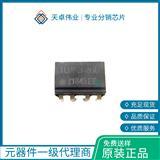 TLP521-2GB 晶�w管�出光�耦合器 DIP8SOP8